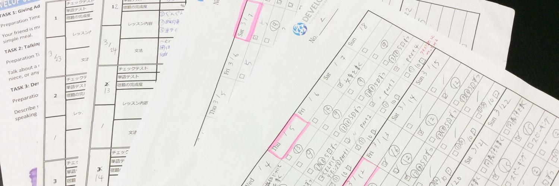 CELPIPの宿題表と学習記録