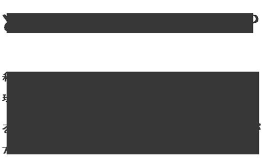 どうして英文法を学ぶのか?