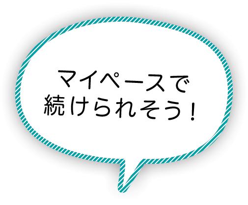 英文法通信講座を検討する女性